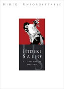 HIDEKI UNFORGETTABLE-HIDEKI SAIJO ALL TIME SINGLES SINCE1972