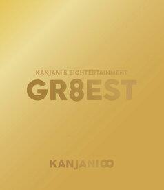 関ジャニ's エイターテインメント GR8EST(Blu-ray盤)【Blu-ray】 [ 関ジャニ∞ ]