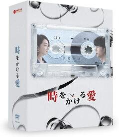 時をかける愛 DVD-BOX二巻セット [ アリス・クー/グレッグ・ハン ]