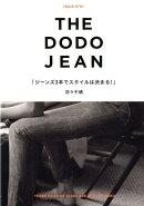 THE DODO JEAN