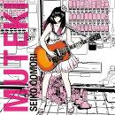 MUTEKI (CD+DVD)