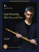 【輸入楽譜】ショッカー, Gary: フルートとピアノのための小品集: CD付