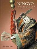 NINGYO:THE ART OF JAPANESE DOLL(H)