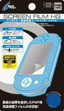 PSP用 液晶保護フィルムHG