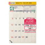 U128 4月始まりNOLTYカレンダー壁掛け32 ([カレンダー])