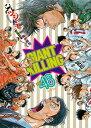 GIANT KILLING(46) (モーニング KC) [ ツジトモ ]
