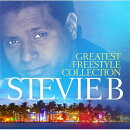 【輸入盤】Greatest Freestyle Collection