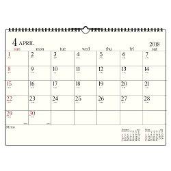 A3カレンダー[年度版] アイボリー