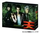天 天和通りの快男児 DVD BOX