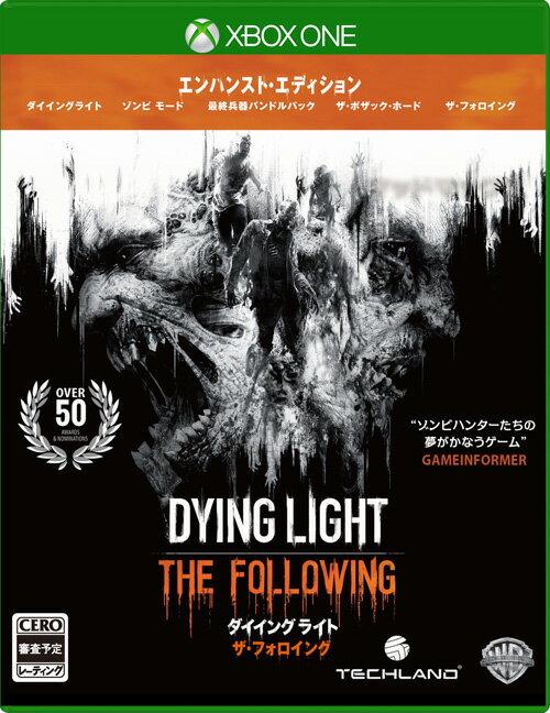 ダイイングライト:ザ・フォロイング エンハンスト・エディション XboxOne版