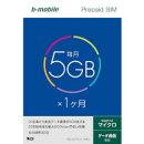 b-mobile 5GB×1ヶ月SIMパッケージ(マイクロSIM)