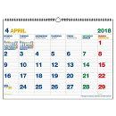 A3カレンダー[年度版]