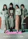 Queentet Fashion Book [ Queentet ]