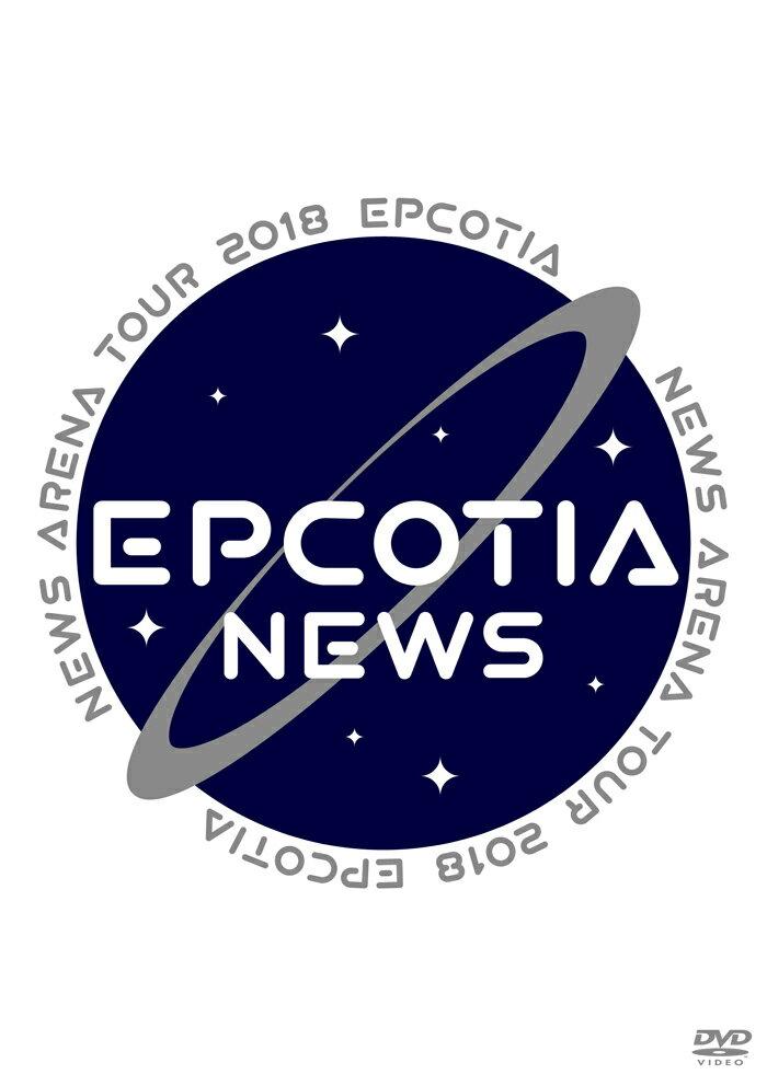 NEWS ARENA TOUR 2018 EPCOTIA(DVD通常盤) [ NEWS ]