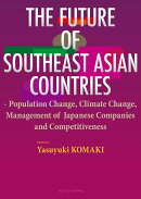 The Future of Southeast Asian Countries