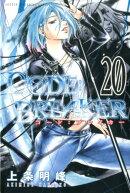 C0DE:BREAKER(20)