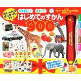 にほんごえいごはじめてのずかん900 ([バラエティ])