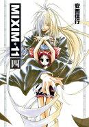 MIXIM☆11(4)