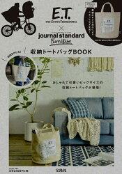 E.T.×journal standard Furniture収納トートバッグB