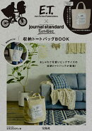 E.T.×journal standard Furniture収納トートバッグB