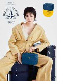 GLOBE-TROTTER LIMITED BOOK NAVY ver.
