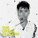 【先着特典】THE GREAT SEUNGRI (CD+スマプラ) (A4クリアファイル付き)
