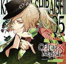 Collar×Malice Character CD vol.5 白石景之(CV木村良平)
