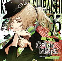 Collar×Malice Character CD vol.5 白石景之 [ 白石景之 ]