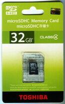 東芝 SD-C32GR7W4 microSDHCメモリカード Class4 32GB SD-C08GR7W4