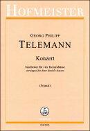 【輸入楽譜】テレマン, Georg Philipp: 4つのバイオリンのための協奏曲 TWV 40/202/コントラバス四重奏用編曲/フラ…