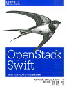 OpenStack Swift Swiftオブジェクトストレージの管理と開発 [ ジョー・アーノルド ]