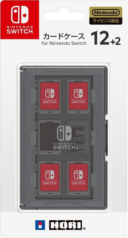 カードケース12+2 for Nintendo Switch ブラック