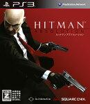 ヒットマン アブソリューション PS3版