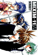 MIXIM☆11(6)