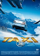 TAXi3 廉価版
