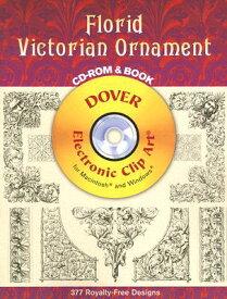 FLORID VICTORIAN ORNAMENT CD-ROM AND BOO [ KARL KLIMSCH ]