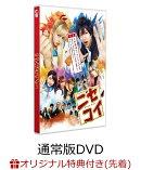 【楽天ブックス限定先着特典】ニセコイ 通常版DVD(オリジナルステッカー(赤))