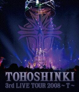 3rd LIVE TOUR 2008〜T〜【Blu-ray】 [ 東方神起 ]