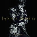 History In The Making (初回限定盤A History Edition CD+DVD)