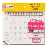 U229 4月始まりNOLTYカレンダー卓上35 ([カレンダー])
