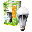 エコリカLED LED電球 E26口金 60形 電球色相当:2800K 880lm 10.9W 2年保証