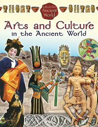 ArtsandCultureintheAncientWorld