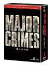 MAJOR CRIMES 〜重大犯罪課<フォース・シーズン>コンプリート・ボックス (12枚組) [ メアリー・マクドネル ] ランキングお取り寄せ