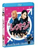 レオン ブルーレイ&DVDセット(初回生産限定版)【Blu-ray】
