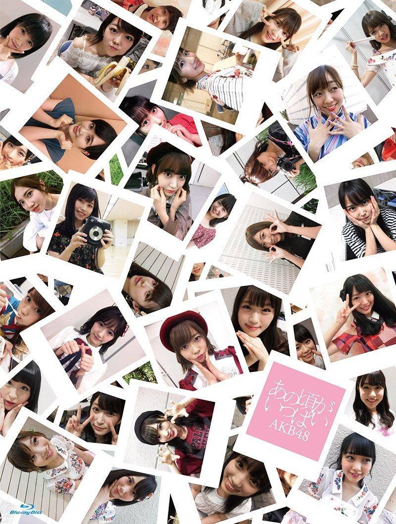 あの頃がいっぱい〜AKB48ミュージックビデオ集〜COMPLETE BOX【Blu-ray】 [ AKB48 ]