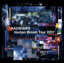 RADWIMPS LIVE ALBUM 「Human Bloom Tour 2017」 (初回限定盤 ミュージックカード)