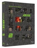 攻殻機動隊ARISE 2【Blu-ray】