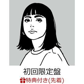 【先着特典】2016-2020 (初回限定盤 CD+Blu-ray)(CDジャケットステッカー) [ iri ]