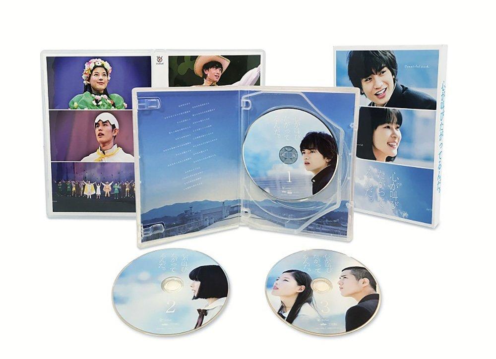 映画「心が叫びたがってるんだ。」(豪華版)【Blu-ray】 [ 中島健人 ]