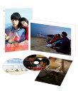 映画「君と100回目の恋」(初回生産限定盤)【Blu-ray】 [ miwa ]